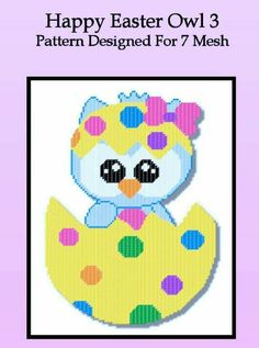 HAPPY EASTER OWL 3 by JODY VIGEANT -- WALL HANGING 1/2