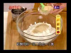 韭菜水煎包。pan fried chinese chive buns - YouTube