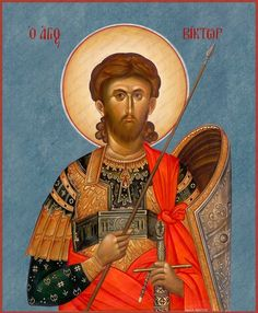 Saint Martyr Victor at Damascus Byzantine Christian Orthodox Icon on Natural Wood Natural Materials, Natural Wood, Byzantine Art, Art Icon, Orthodox Icons, Damascus, The Struts, Saints, Museum