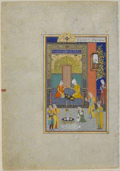 The Haft Paikar (Seven Portraits) is one of the five poems of the Khamsa of Nizami.  The poetry is mystical, illustrating the supremacy of divine love over earthly pleasures.  In the story, Bahram Gur marries seven princesses from the seven regions of the world and visits each one in her own pavilion on successive nights