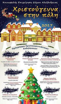 Το πρόγραμμα των Χριστουγεννιάτικων εκδηλώσεων στην Αλεξάνδρεια
