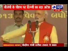 Digvijaya Singh: Narendra Modi must take a few classes in history - India News Suno India