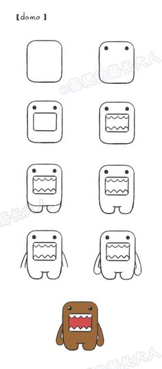 cute domo drawing tutorial