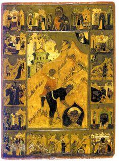 Byzantine Art, Medieval, Vintage World Maps, Scene, Antiques, Paintings, Antiquities, Antique, Paint