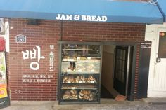 Jam  Our new bakery by Kitchen garden in Seoul  All about sour dough bread & Home made jam.