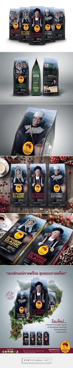 Doi Chaang Coffee packaging design by Prompt Design - http://www.packagingoftheworld.com/2017/07/doi-chaang-coffee.html - created via https://pinthemall.net