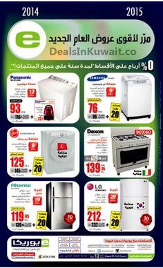 Eureka Kuwait: Offers on Home Appliances – 20 January 2015 | Deals in Kuwait