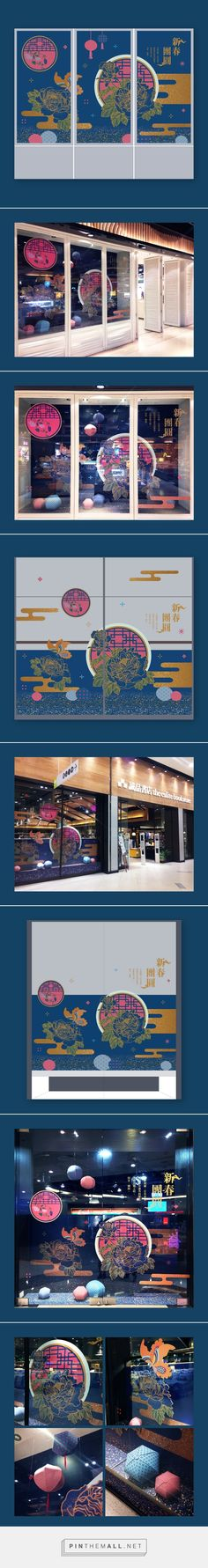 [ 誠品書店 : : 新年櫥窗 ] New Year Window Display Design on Behance - created via https://pinthemall.net