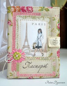 Алёнкины Рукоделки: Тканевые обложки на паспорт.