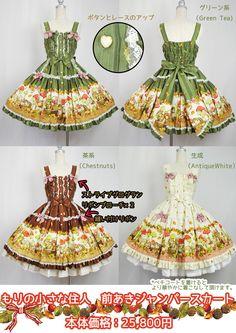 2015.09.25 NEW ! Little Squirrel Button Down Pinafore Dress - metamorphose temps de fille