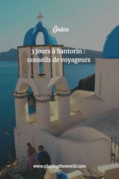 Selection of the best hotels with cheap rates in Reunion to book on Hotellook. Nord Est, Voyage Europe, Cheap Hotels, Blog Voyage, Mykonos, Travel Advice, Best Hotels, World, Greece