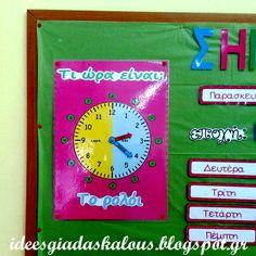 Ιδέες για δασκάλους:Μαθαίνουμε την ώρα με το δικό μας ρολόι!