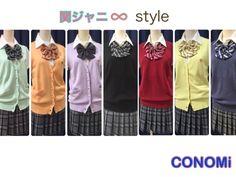 ★ CONOMi ★ official blog