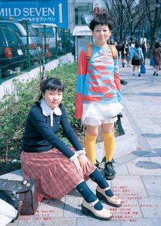 90's FRUiTS ((Japanese Street Fashion))