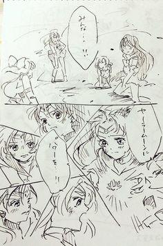 むきえび [01]
