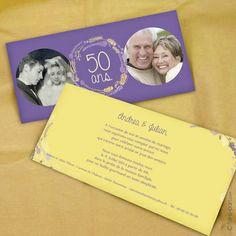 Invitation pour feter 50 ans de mariage