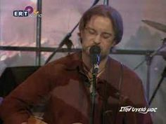 """A gorgeous performance of a gorgeous song by Miltiadis Pasxalidis and Pemi Zouni on tv show """"Stin ygeia mas"""" 2007 Greek Music, Love Songs, Youtube, Fictional Characters, Fantasy Characters"""