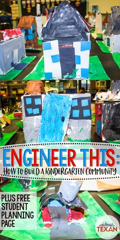 Every time we have an engineering project my students are so engaged!  During our community unit we studied our neighborhood then created models of our own houses.  What a great way to make a community helper unit come to life!  This project was perfect for Kindergarten and could be great in Grade 1!