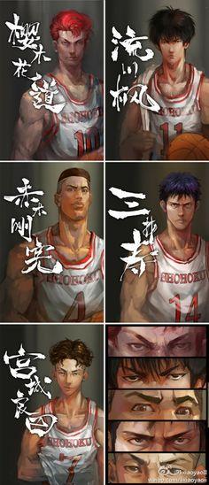 @人人小站-绘本:一组很棒的《灌篮高手》...