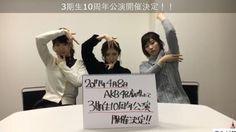 Kashiwagi Yuki & Watanabe Mayu, Tanabe Miku, #AKB48 #NGT48 #2017