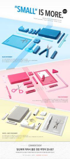 midori stationary set