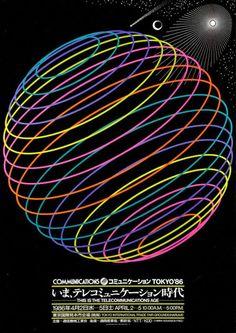 Japanese typographic poster design by Yusaku Kamekura, circa 1986 Poster Sport, Poster Cars, Poster Retro, Poster Vintage, Vintage Graphic, Typographic Poster, Typography, Poster Festival, Design Japonais