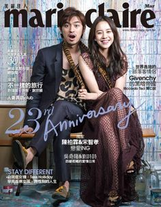 Song Ji Hyo and Chen Bolin get chummy for 'Marie Claire' | http://www.allkpop.com/article/2016/03/song-ji-hyo-and-chen-bolin-get-chummy-for-marie-claire