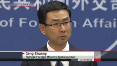 China defende afundamento de navio da guarda costeira sul-coreana. A China desconsiderou o protesto da Coreia do Sul sobre o afundamento...