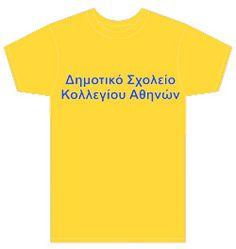 gr printing t-shirt Printing, T Shirt, Tops, Women, Supreme T Shirt, Tee, Women's, Printmaking, Stamping