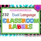 232 Classroom Labels in a Safari and Hot Pink theme for the Dual Language Classroom.