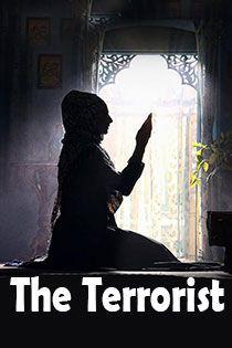 The Terrorist (2018) Kannada in HD - Einthusan (NO SUBTITLES)