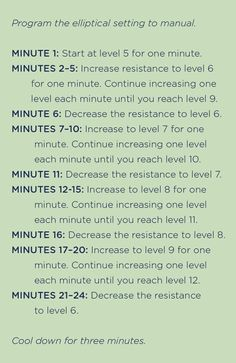 For everyone who asks what I do to burn 600-700 calories/hour on the elliptical, this is a great way to start HIIT (high intensity interval training) and get the most out of your cardio workout. Start with these levels (6-12) and try to work your way up to intervals of levels 10-16 (difficult but worth it!)