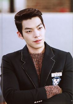 He who wishes to wear the ♛ endures its weight. Kim Woo Bin, Korean Actresses, Asian Actors, Actors & Actresses, Korean Drama Stars, Korean Star, Korean Tv Series, Kang Min Hyuk, O Drama
