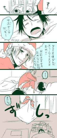 Omg santa Sabo, don't just leave presents for Luffy and then steal Ace hahaha