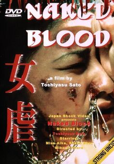 Watch->> Splatter: Naked Blood 1996 Full - Movie Online