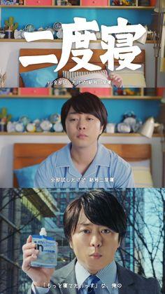 Sho Chibi, Idol, Cute, Anime, Kawaii, Cartoon Movies, Anime Music, Animation, Anime Shows
