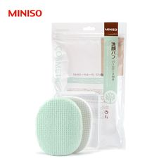e61f9e1b7d90 Get Japan MINISO Brand Boxed Genuine Pearl Massage Face He Could Feel The  Flutter Flutter Clean Exfoliating Cleanser with us.