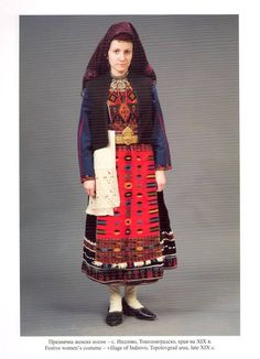 Album by Anita Komitska Dark Mountains, Festival Dress, Greek Costumes, Black Sea, Folk Costume, Bulgarian, Lace Skirt, High Waisted Skirt, Folklore