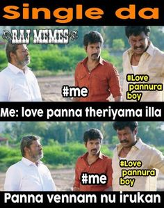 We update single boys memes in tamil frequently, check and laugh. Super Funny Memes, Funny Memes About Girls, Funny Girls, Girly Quotes, Funny Quotes, Tamil Funny Memes, Tamil Jokes, Funny Images, Funny Pictures