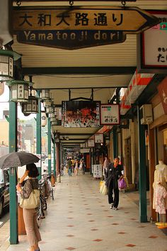 Historic Shopping District in Kyoto, Japan