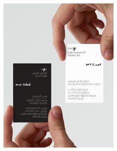 27 best art at qatar foundation mathaf images on pinterest museum mathaf reheart Choice Image