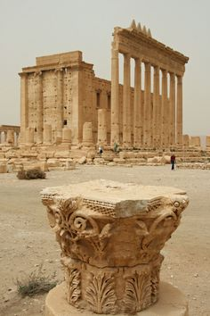 Temple of Bel, Palmyra, Syria | geneward2