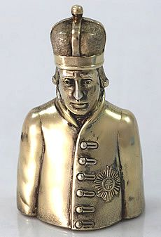 Bust of King George III solid sterling paper weight London 1973