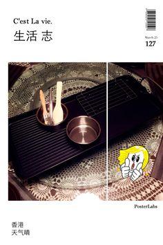 買咗家鄉 Style 嘅 韓燒電板 ..... 以後係屋企 都可以食到韓式燒烤啦 ...... Yeah