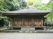 Kunisaki Peninsula Travel Guide