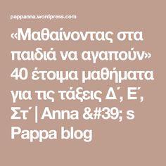 «Μαθαίνοντας στα παιδιά να αγαπούν» 40 έτοιμα μαθήματα για τις τάξεις Δ΄, Ε΄, Στ΄ | Anna ' s Pappa blog Blog, Anna, Math Equations, Education, School, Blogging, Onderwijs, Learning