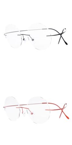 60f0cf6665 R15026 Eyekepper Titanium Rimless Round Eyeglasses Circle Optical Frame