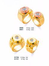 杂志 女式 手饰 婚庆戒指图片2140701