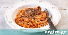 The Yuritsi of Argyros Greek Recipes, Meat Recipes, Dinner Recipes, Food N, Food And Drink, Greek Menu, Cooking Tips, Cooking Recipes, Food Categories