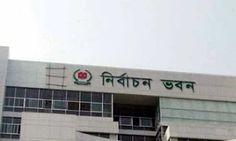 Sylhet News।Sylhet Aajkaal: নিজস্ব ভবনে কার্যক্রম শুরু করতে যাচ্ছে নির্বাচন কম...